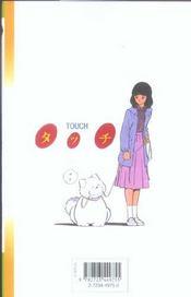 Touch t.3 - 4ème de couverture - Format classique