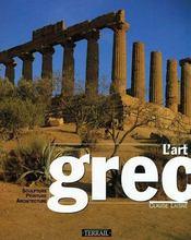Art grec - Intérieur - Format classique