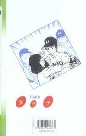 Touch t.4 - 4ème de couverture - Format classique