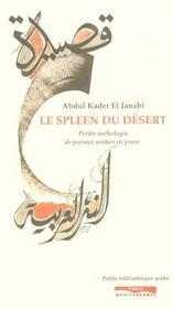 Spleen Du Desert - Intérieur - Format classique