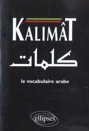 Kalimat Le Vocabulaire Arabe - Intérieur - Format classique