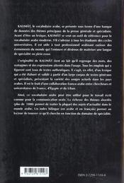 Kalimat Le Vocabulaire Arabe - 4ème de couverture - Format classique