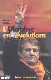 L'Ukraine En Revolutions - Intérieur - Format classique