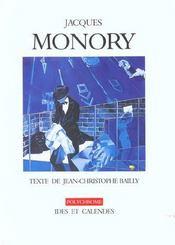 Jacques Monory - Intérieur - Format classique