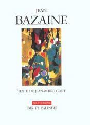 Jean Bazaine - Intérieur - Format classique
