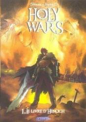 Holy wars t.1 ; le livre d'hénoch - Couverture - Format classique