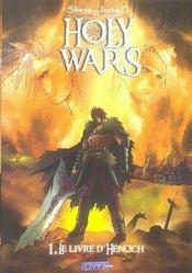 Holy wars t.1 ; le livre d'hénoch - Intérieur - Format classique