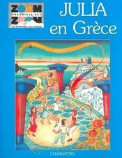 Julia en grèce - Intérieur - Format classique