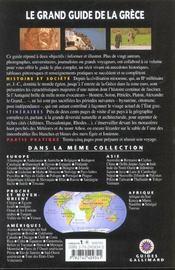 Grece - 4ème de couverture - Format classique