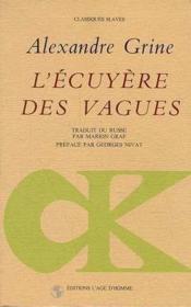 Ecuyere Des Vagues (L') - Couverture - Format classique