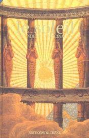 Le Soleil - Intérieur - Format classique