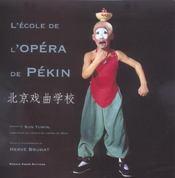 L'ecole de l'opera de pekin - Intérieur - Format classique