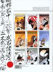 Kogaratsu t.8 ; sous le regard de la lune - 4ème de couverture - Format classique