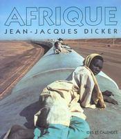 Afrique - Intérieur - Format classique