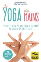 Vente  Le yoga des mains  - Revital Carroll