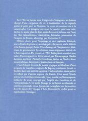 Naufrage et tribulations d'un Japonais dans la Russie de Catherine II (1782-1792) - 4ème de couverture - Format classique