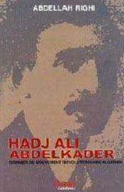 Hadj ali abdelkader - Intérieur - Format classique