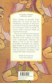 Le monastère de la félicité - 4ème de couverture - Format classique