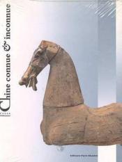 Chine Connue Et Inconnue - Dix Annees D'Acquisitions (1982-92) - Couverture - Format classique