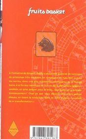 Fruits basket t.5 - 4ème de couverture - Format classique