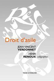 Droit D'Asile - Intérieur - Format classique
