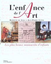 Enfance De L'Art (L') - Intérieur - Format classique