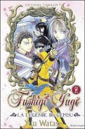 Fushigi yugi - la légende de Gembu t.2 - Couverture - Format classique