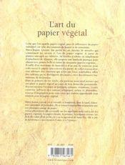 L'art du papier végétal - 4ème de couverture - Format classique