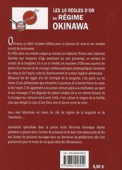 Les 10 règles d'or du régime Okinawa - 4ème de couverture - Format classique