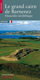 Le Grand Cairn De Barnenez - Intérieur - Format classique
