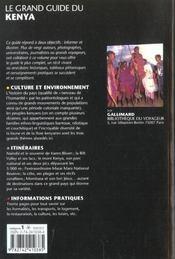 Le grand guide du kenya - 4ème de couverture - Format classique