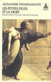 Les Petites Filles Et La Mort (édition 2003) - Intérieur - Format classique
