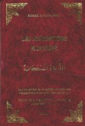 Les invocations exaucées - Couverture - Format classique