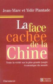 La Face Cachee De La Chine - Intérieur - Format classique