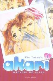 Akari, hadashi no aitsu t.1 - Couverture - Format classique