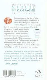 Manuel de campagne électorale - 4ème de couverture - Format classique