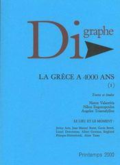 La Grèce a 4000 ans - Intérieur - Format classique