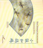 Petit Tchang et les Cormorans - Intérieur - Format classique