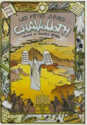 L'histoire des fêtes juives en bandes dessinées ; Chavouot - Couverture - Format classique