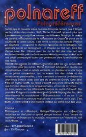 Polnareff ; polnaréférences - 4ème de couverture - Format classique