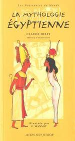 La mythologie égyptienne - Intérieur - Format classique