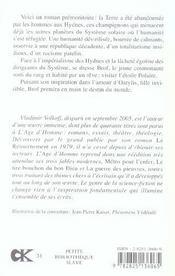 Tire-Bouchon Du Bon Dieu (Le) - 4ème de couverture - Format classique