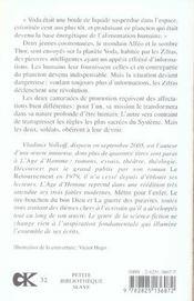 Guerre Des Pieuvres (La) - 4ème de couverture - Format classique