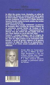 Voyage sentimental en musique arabo-andalouse - 4ème de couverture - Format classique