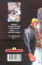 Samourai Deeper Kyo t.20 - 4ème de couverture - Format classique