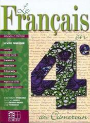 Le francais en 4e ned cameroun livre unique eleve - Couverture - Format classique