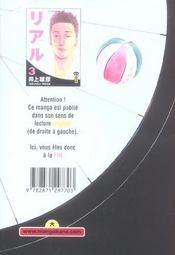 Real t.3 - 4ème de couverture - Format classique