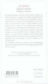 Hippias Majeur, Hippias Mineur - 4ème de couverture - Format classique
