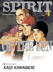 Spirit of the sun t.4 - Couverture - Format classique