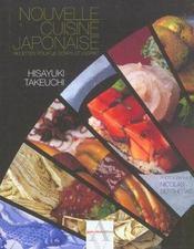 Nouvelle cuisine japonaise ; recettes pour le corps et l'esprit - Intérieur - Format classique